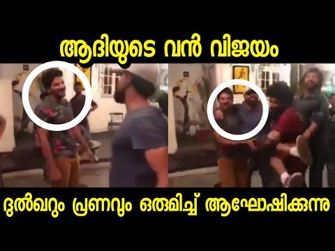 Xxx Mp4 Dulquer Salman Pranva Mohanlal Malayalama Actors 3gp Sex