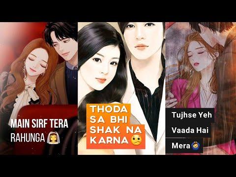 ♥️♥️New love romantic full screen WhatsApp♥️♥️ status O Humsafar 💜💜Oh Humsafar💜💜