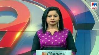 ഒൻപത് മണി വാർത്ത | 9 P M News | News Anchor - Veena Prasad | July 15, 2018