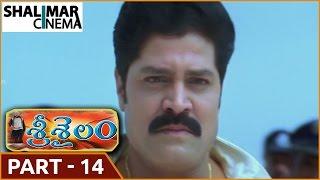 Srisailam Telugu Movie Part 14/15    Srihari, Sajitha    Shalimarcinema