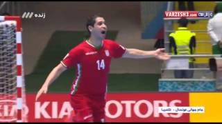 iran 4 3 paraguay