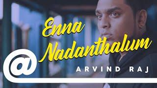 Arvind Raj - Enna Nadanthalum #plasticcovers   PLSTC.CO - 2019