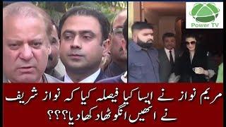 Why Mariam Nawaz Not Going London   Neo News