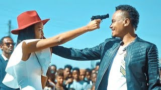 Kako Getachew - Aroge Arada 2   አሮጌ አራዳ #2 - New Ethiopian Music 2018 (Official Video)