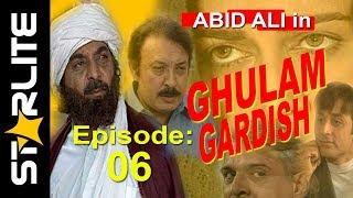 GHULAM GARDISH TV Serial Episode 06 Top Pakistani URDU Classic PTV Drama