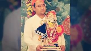 Aaik Mukunda Vinvu Kitinda Marathi Bhajan Govats Radhakrishna Ji Maharaj
