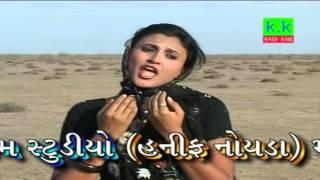 Ran Ma Ude Rajkan Ghani | Hajipirno Rang Lagayo | Vijay Parmar, Darshna Vyas | Gujarati Devotional