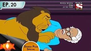 Nix - Je Sob Pare - জে সব পারে - Episode-20 - Pujor Chhuti - Durga Puja Special