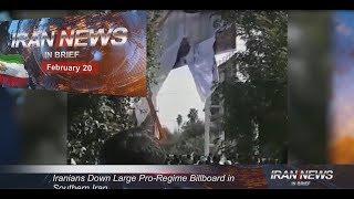 Iran news in brief, February 20, 2019