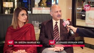 Mushahid Hussain and Shezra Ali  With Next TV in Washington DC - Discussing CPEC