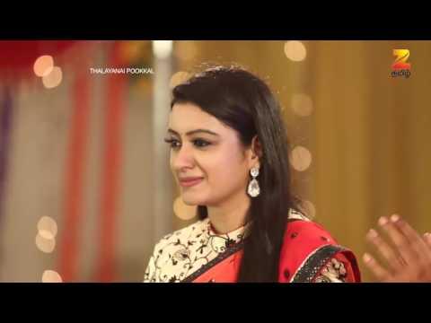 Thalayanai Pookal - Episode 284 - June 22, 2017 - Best Scene