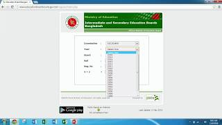 How to get JSC/SSC/HSC exam result from Education Board Bangladesh