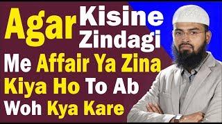 Agar Kisine Zindagi Me Affair Ya Zina Kiya Ho To Ab Woh Kya Kare By Adv. Faiz Syed