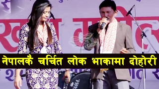 LIVE DOHORI || Fulyo Bamari - म भोली गइहाल्छु बसे रामरी || बबाल दोहोरी  NEW HD