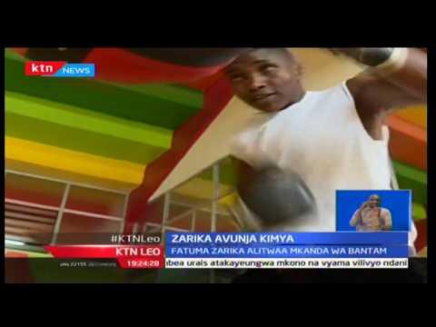 Bingwa wa dunia wa ndondi Fatuma Zarika aomba ufadhii kutoka kwa wakenya