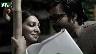 Bangla Telefilm Metropolitan Prem l Prova, Nisho l Eid Special