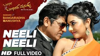 Neeli Neeli Full Video Song || Bangara S/O Bangaradha Manushya || Shiva Rajkumar,Vidya || Sonu Nigam