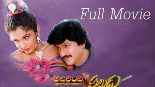 Adirindi Alludu Telugu Full Movie-Mohan Babu,Ramya Krishnan | E.V.V.Satyanarayana | M.M.Keeravani