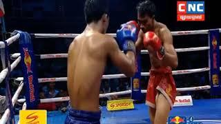 Khmer Boxing ឃុន ឌីម៉ា ប៉ះ  ក្រៀងក្រៃថៃ, Kun Khmer, CNC Boxing