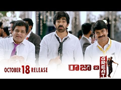 Xxx Mp4 Raja The Great Pre Release Trailer 5 Releasing On 18th October 3gp Sex