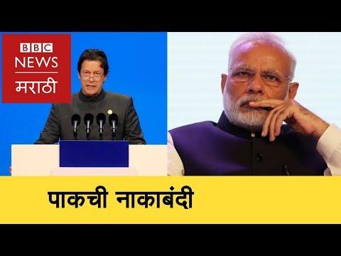 Xxx Mp4 Marathi News BBC Vishwa 15 02 2019 । मराठी बातम्या बीबीसी विश्व BBC News Marathi 3gp Sex
