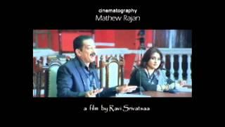 Dashamukha Theatrical Trailer