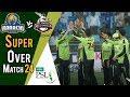 super-over---lahore-qalandars-vs-karachi-kings---match-24--11-march--hbl-psl-2018
