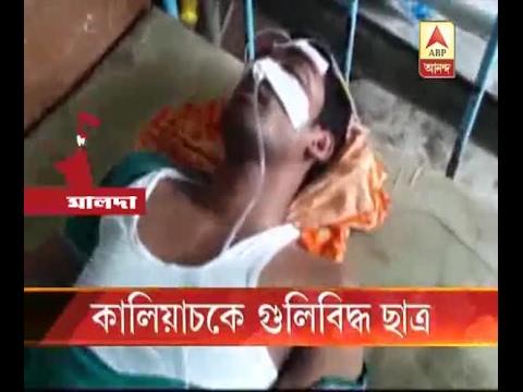 Xxx Mp4 Malda Student Shot Fire At Kaliachak 3gp Sex