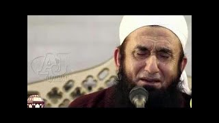 [Emotional] Meri Kahani میری کہانی - Maulana Tariq Jameel [DB] - YouTube.MP4