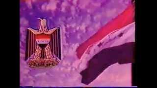 ذكريات عراقية