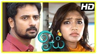 Oyee Tamil Movie Scenes | Nagineedu fixes Geethan and Eesha's marriage | Sangili Murugan