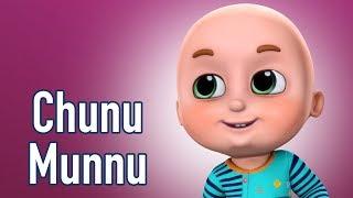 Chunu Munnu The Do Bhai - Hindi Rhymes | Poems for kids in hindi from Jugnu Kids