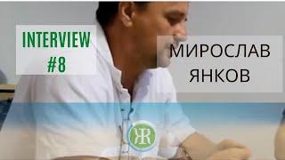 Утопия, идеално общество и справедливост - политическа философия от Платон до Хабермас
