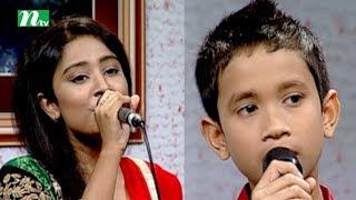 Aaj Sokaler Gaane | Episode 346 | Musical Program