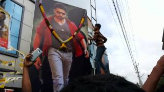 Mass first day | surya fans celebration | kerala