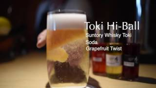 Suntori Whisky Toki Hi Ball