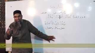 Lecture 66 - Quran Arabic As Easy as Urdu By Aamir Sohail