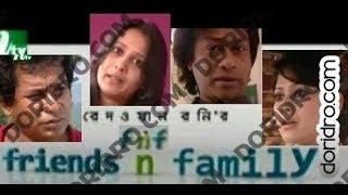 Drama Serial FnF Epi 21  25   Mosharraf Karim   Aupee Karim   Sokh