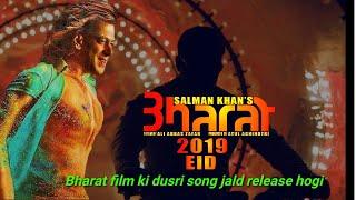Bharat Film 2nd Song Shooting Related Latest Updates,Salman Khan Katrina Kaif latest news 2018