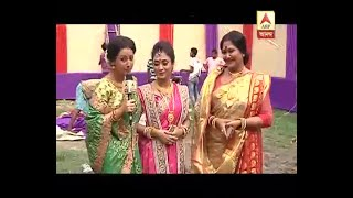 Why Tiya From the serial Ke Apon Ke Por is not Happy in her Reception Party? Watch