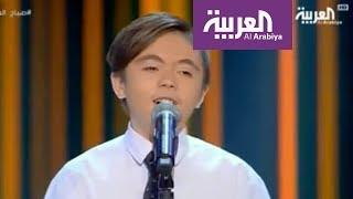"""صباح العربية: أطفال """"ذا فويس كيدز"""" يغنون محمد عبده وفيروز"""