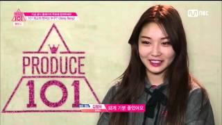 |Produce101| Kim Chungha 김청하 金青夏 (M&H) episode 7 cut ❤️