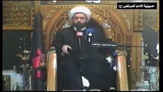 الشيخ عبدالرضا معاش -  الزواج و التعامل بين الزوجين
