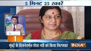 5 minute 25 khabrein   22nd May, 2017 - India TV