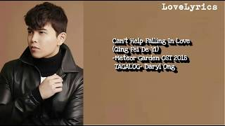 (TAGALOG) Meteor Garden OST 2018 Can't Help Falling In Love  Tagalog Version By: Daryl Ong