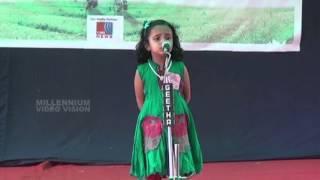 Kids Malayalam Kavitha | Amma Vilikunnu | Nursery Kalolsavam