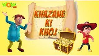 Chacha Bhatija Movie : Khazane ki khoj only on WowKidz