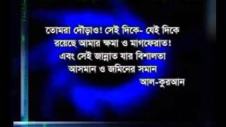 Porokaler PathshalaBangla