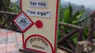 Chimbuk Pahar of Bandorbon