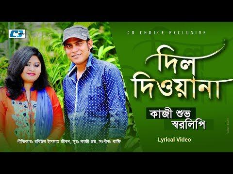 Xxx Mp4 Dil Diwana Kazi Shuvo Sharalipi Boishakhi Exclusive Lyrical Video Bangla Hits Song 2018 3gp Sex